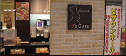 B's CAFEの外観